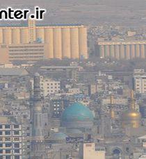تعطیلی مدارس مشهد چهارشنبه 13 آذر 98 بخاطر آلودگی هوا | آیا فردا تعطیل است ؟