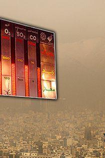 آیا شنبه 10 مهر 95 مدارس تهران تعطیل است ؟