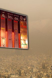 وضعیت تعطیلی مدارس تهران سه شنبه 14 دی 95 | آیا فردا تعطیل است ؟