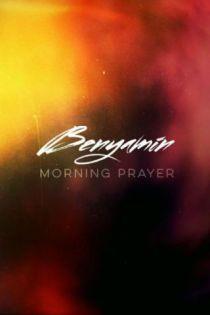 دانلود آهنگ جدید بنیامین بهادری ویژه حادثه پلاسکو بنام اذان صبح