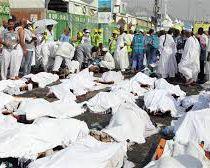 ۱۲۰۰کشته آخرین آمار حادثه منا/ 125 جان باخته ایرانی+اسامی