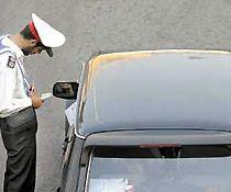آموزش روش گرفتن / استعلام خلافی خودرو از طریق اینترنت