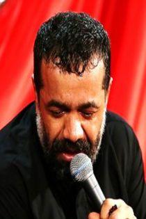 دانلود گلچین مداحی حاج محمود کریمی برای محرم ۱۴۰۰