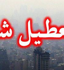 آیا پنجشنبه 3 دی 94 مدارس تبریز تعطیل است ؟