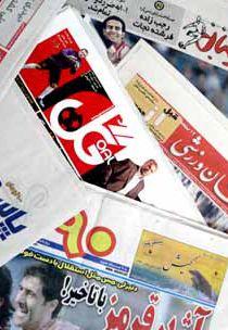 تیتر و عناوین روزنامه های ورزشی دوشنبه 4 مرداد 95