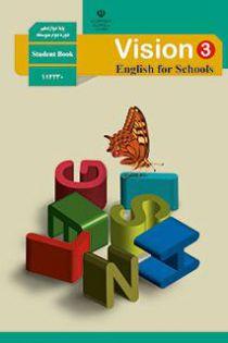 سوالات و پاسخنامه امتحان نهایی زبان خارجی ۱۴۰۰ (کلیه رشته ها)