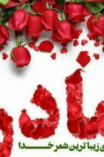 روز مادر ۱۴۰۰ چندمه ؟ ❤️   روز زن ۱۴۰۰   روز زن سال 1400 چه روزی است ؟