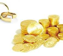 مهریه 14 سکه ای | آیا مهریه 14 سکه می شود؟ + جزییات قانون و طرح جدید